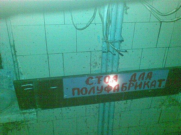 http://cs9257.vkontakte.ru/u3626871/108347127/x_13b82528.jpg
