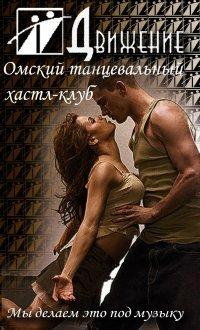 Олег Куев, 21 февраля , Омск, id48706545