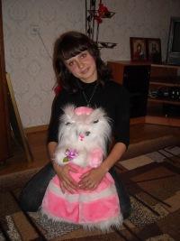 Татьяна Распутина, 18 октября 1990, Черкассы, id69656638