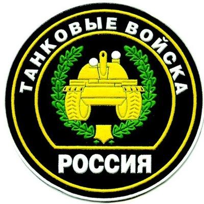 Антон Винакур, 7 февраля , Шахты, id214044103
