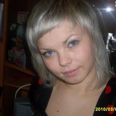 Екатерина Аликина, 12 июня 1984, Пермь, id154071457