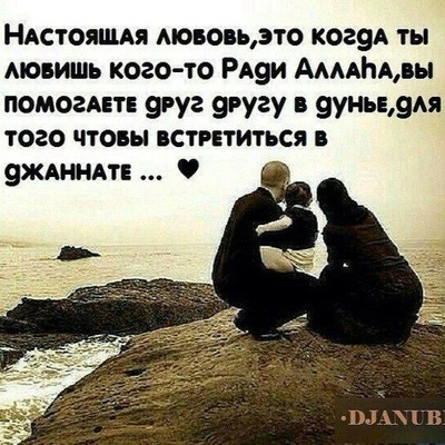 Хадиджа Скачкова, 10 сентября 1991, Москва, id186328699