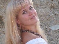 Дария Сильвестрова, 15 января 1995, Иркутск, id111737344