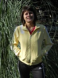 Людмила Бровко, 14 марта 1984, Сочи, id15575906