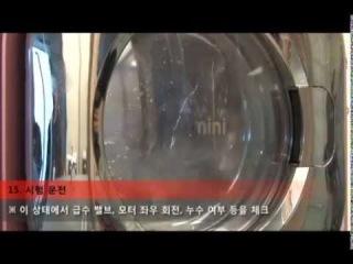 Установка и подключение настенной стиральной машины