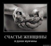 Валерия Санцева, 4 ноября , Челябинск, id29845790