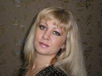 Оксана Козловасухарева, 25 мая , Ростов-на-Дону, id46065796
