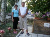 Виталий Шкуренко, 29 июля , Симферополь, id72335852