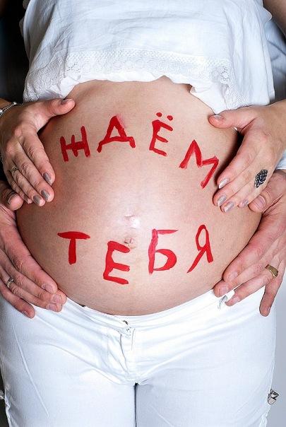 Фотосессия для беременных X_e87ba35d