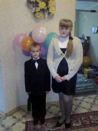 Катринка Зарезако, 13 декабря 1997, Климово, id99839773