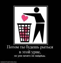 Mansur Ralifov, 28 января 1988, Тверь, id99880046
