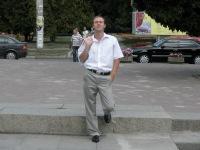 Владимир Серган, 31 декабря 1996, Харьков, id125948899