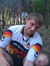 Василий Романенко, 5 мая 1995, Новосибирск, id62394641