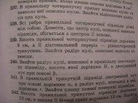 Sgfsdgsdfgdff Gвапварвап, 6 мая , Москва, id73736802