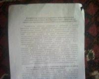 Урал Глимьянов, 26 июля , Нижний Новгород, id86625084