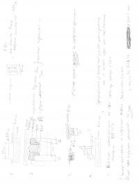 Серий Мен, 30 апреля 1998, Киев, id103815780