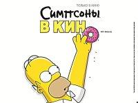 Санёххх Могинов, 18 апреля 1996, Москва, id62281639