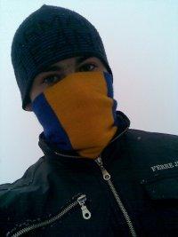 Тарас Деяк, 14 февраля 1989, Ужгород, id68690981