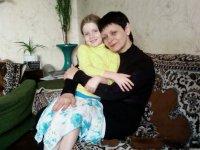Елена Ганьшина, 26 июля , Днепропетровск, id78136695