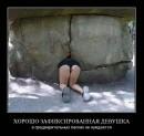 Maxim Kuznetsov фото #5