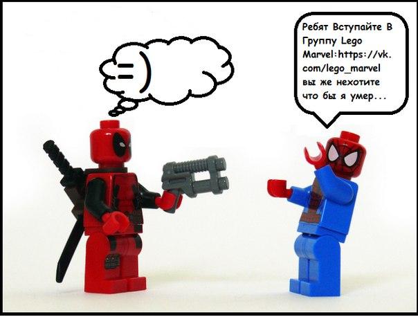 человечки лего супергерои купить