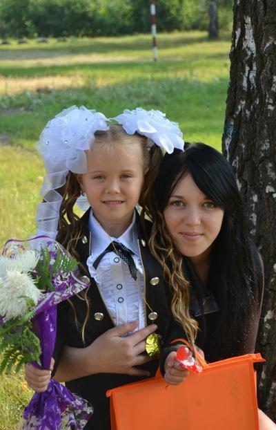 Юлия Камардина, 13 марта , Винница, id124756832