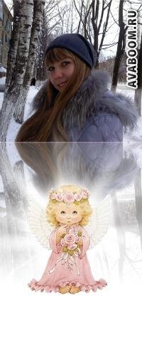 Ангелина Чуркина, 23 ноября 1997, Мичуринск, id115730364