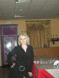 алёна михеева ( окучиди ), 12 ноября 1984, Минусинск, id53885621