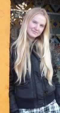 Наташа Дульчевская, id65581876
