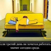 Володя Перегонцев, 16 августа , Пермь, id138117046