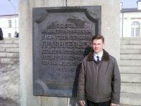 Александр Яуров, 22 января 1990, Буй, id102550280