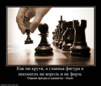 Тарас Танский