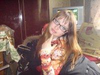 Елена Ардашева, 5 апреля , Кировск, id69453506