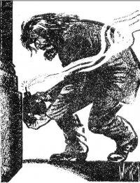 Артем Филипов, 23 июня 1992, id78098249
