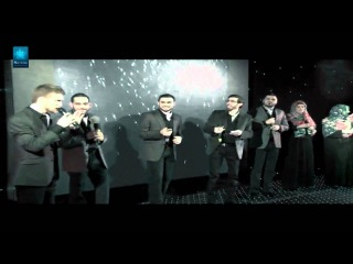 Mohammed Noor   Harmony Band   محمد نور