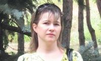 Елена Корытина, 14 февраля , Волгоград, id38376943