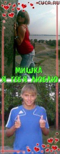 Юлька Пискун, 21 июля 1977, Черкассы, id50146287