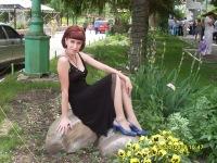 Ирина Миронова, Бугульма, id58417362