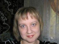 Анна Зыбина, 17 октября , Самара, id64482703