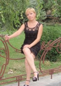 Наталия Беремеш, 11 сентября , Николаев, id65207069