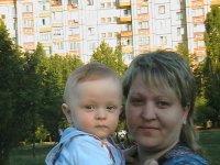 Ирина Адамова, 13 сентября 1976, Кривой Рог, id69122718