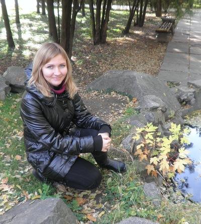 Дарина Андрущенко, 7 августа , Кременчуг, id221563240