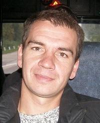 Сергей Морозов, 1 января , Ульяновск, id28151432