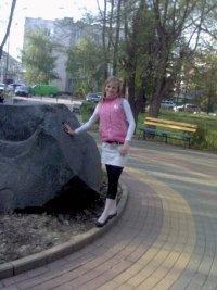 Elvira Vasnetsova, 9 ноября , Киев, id119859773