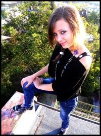 Izabella Terekhina, 31 мая , Белгород, id38967269