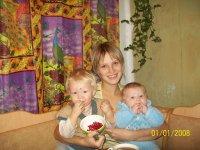 Елена Шолохова, 13 июня 1988, Королев, id74450497