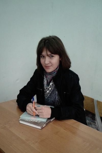 Юлия Шулаева, 22 марта , Пильна, id112408473