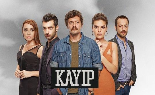 турецкие фильмы онлайн смотреть бесплатно в хорошем качестве 2014 года