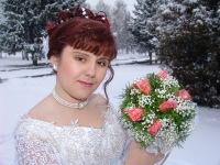 Екатерина Смородина, 24 декабря 1989, Таганрог, id112207032