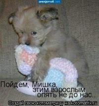 Анюта Торгушникова, 11 июня , Северодвинск, id116952044